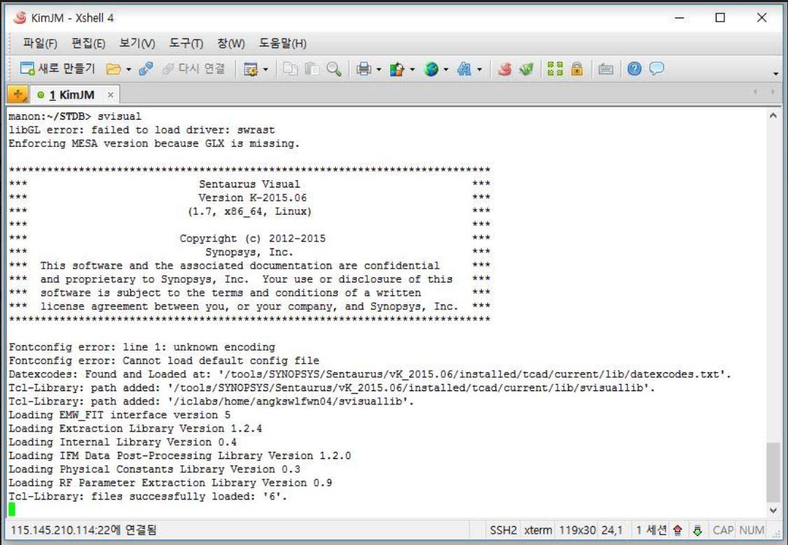 The Designer's Guide Community Forum - libGL error in Sentaurus TCAD